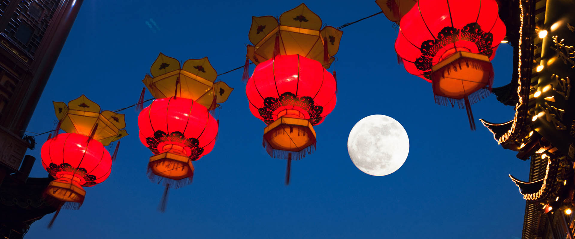 Mid-Autumn Festival 2019 and 2020 - PublicHolidays cn